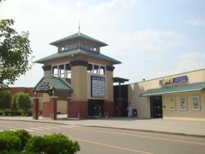 Lincoln-Mall